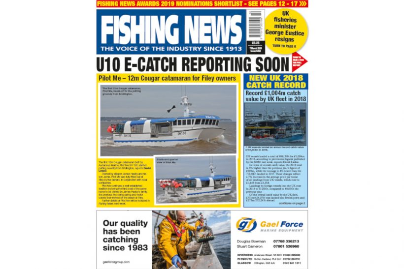 New Issue: Fishing News 07.03.19