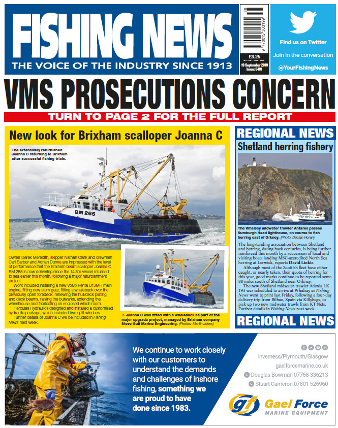 cover fn 5841