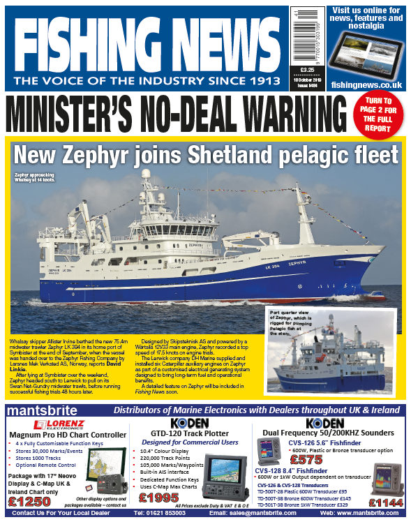 fn 5484 cover