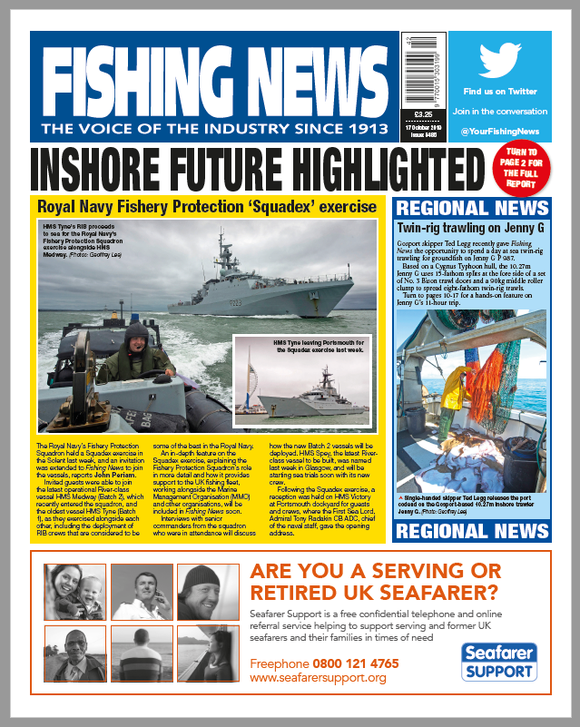 fn 5485 cover